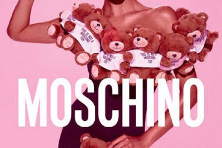 La nuova fragranza di Moschino: Fresh Couture
